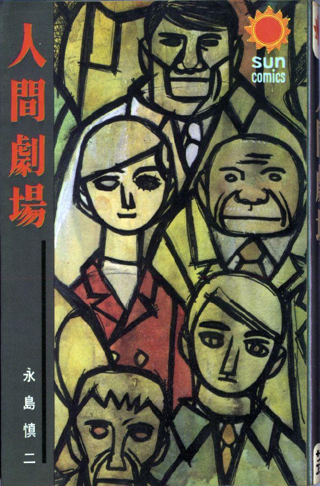 http://www.eshita.jp/comics/sonorama/scm001/cover/scm021.jpg